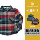 兒童格紋長袖襯衫 *2色[2706] RQ POLO 秋冬童裝 小童 男童 女童5-17碼 現貨
