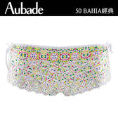 Aubade-BAHIA有機棉S-L平口褲(星光)50經典