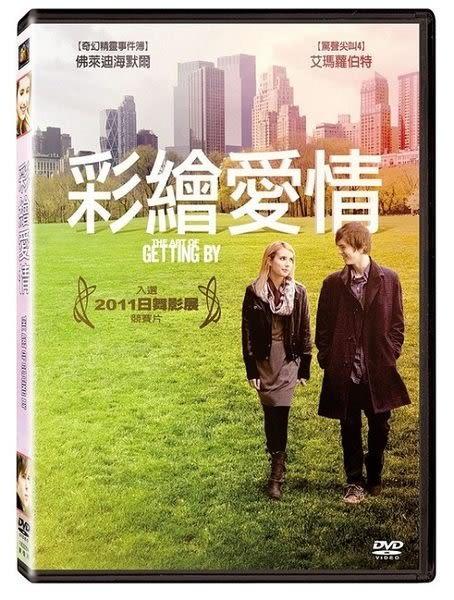 彩繪愛情 DVD(購潮8)