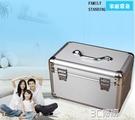 大號鋁合金手提工具箱帶鎖五金收納箱儀表儀器展示箱加厚帶隔層 3C優購