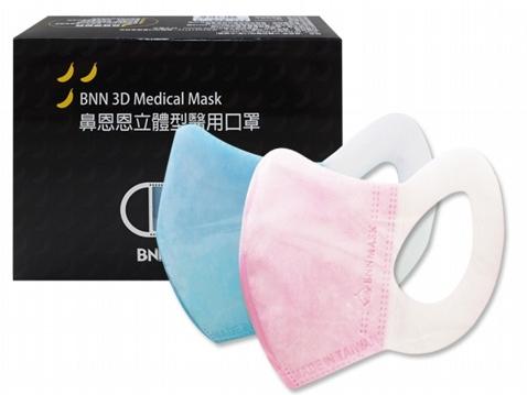 BNN鼻恩恩 幼兒立體型醫用口罩(50入)醫療用口罩【小三美日】款式可選