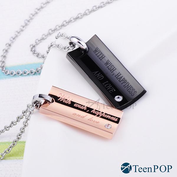 情侶對鍊 ATeenPOP 珠寶白鋼項鍊 獻上祝福 黑玫款 單個價格 情人節禮物