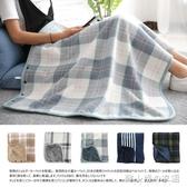 多功能空調毯法蘭絨蓋毯披肩毯辦公室午睡小毛毯珊瑚絨懶人毯斗篷YXS 韓小姐