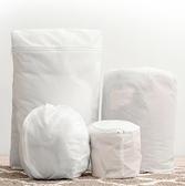 洗衣袋 家用便攜內衣文胸護洗袋防護網袋 童趣潮品