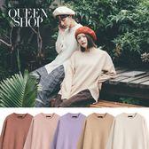 Queen Shop【01012257】單邊側開衩針織毛衣 五色售*現+預*