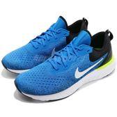 【六折特賣】Nike 慢跑鞋 Odyssey React 藍 黑 緩震回彈舒適 男鞋 運動鞋【PUMP306】 AO9819-402