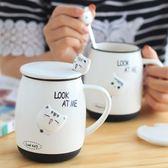 可愛貓咪陶瓷水杯子帶蓋勺馬克杯早餐杯【奈良優品】