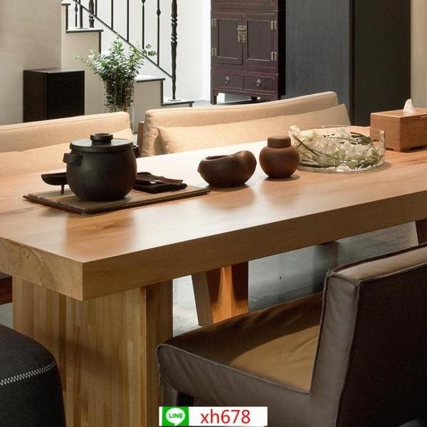 實木餐桌椅組合原木咖啡廳洽談長桌現代長方形北歐簡約家用木桌子【頁面價格是訂金價格】