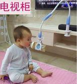 寶寶喂奶支架新生兒奶瓶夾嬰兒自助喂奶神器懶人床頭固定夾奶瓶架父親節促銷