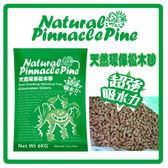 【力奇】加拿大進口 NPP天然環保松木砂-6KG-180元 (G002E02-06)