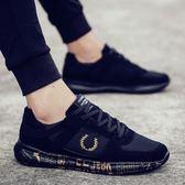 休閒鞋男鞋子早晨跑黑色運動鞋男子跑步鞋男款運動鞋男跑鞋  法布蕾輕時尚