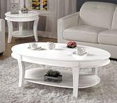 8號店鋪 森寶藝品傢俱 品味生活  c-01 客廳 茶几系列 759-3   迪諾大茶几  (不含小茶几)(310-1)