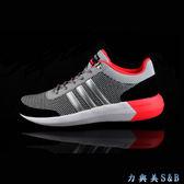 adidas 女慢跑鞋 CLOUDFOAM RACE WTR W 灰黑色鞋面 LOGO反光設計適合喜愛夜跑者  【4023】