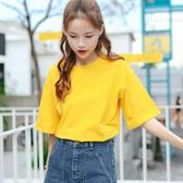 汀威打底衫短袖女2017新款寬鬆簡約百搭純色t恤女半袖體恤上衣潮 【PINK Q】