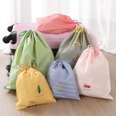 束口袋 抽繩束口袋旅行內衣收納袋衣服收納包行李箱整理袋衣物整理分裝袋