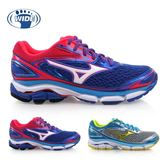 MIZUNO WIDE WAVE INSPIRE 13 女慢跑鞋 (免運 美津濃≡排汗專家≡