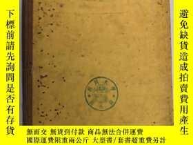 二手書博民逛書店theory罕見of inertial guidance(H17