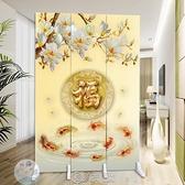 中式屏風隔斷客廳摺疊行動玄關簡約現代雙面小戶型裝飾辦公室摺屏 現貨快出