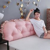 床頭靠枕 韓式床上沙發大靠墊棉質雙人長靠枕韓版床頭大靠背含芯可拆洗 快速出貨交換禮物八折