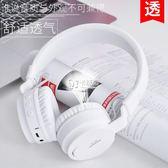 藍芽耳機 卡能bt05無線藍芽耳機 頭戴式 手機耳機重低音語音控制折疊通用 卡菲婭 卡菲婭