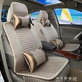 夏季汽車冰絲坐墊四季通用座套單座車內轎車全包圍透氣涼墊座椅套