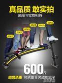 仰臥起坐健身器材家用男腹肌板運動輔助器收腹鍛煉多功能仰臥板igo生活優品