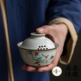 汝窯蓋碗茶杯單個陶瓷功夫茶具三才碗日式沖茶器泡茶碗【君來佳選】