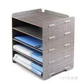 文件架 文件架創意大政辦公用品桌面A4文件筐5層資料收納架木質LB4946【123休閒館】
