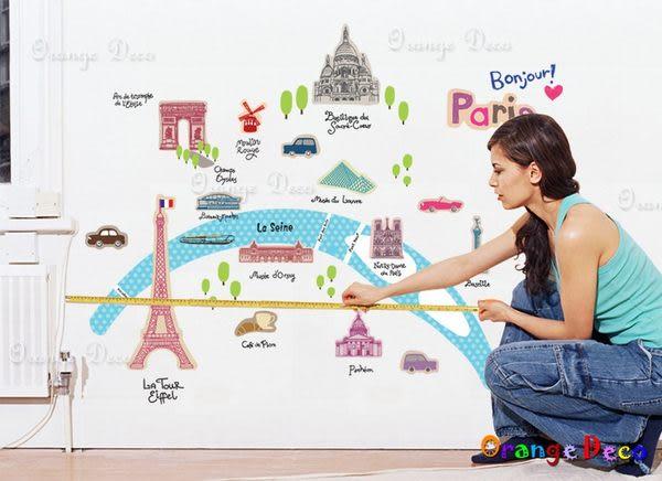 壁貼【橘果設計】法國景點 DIY組合壁貼/牆貼/壁紙/客廳臥室浴室幼稚園室內設計裝潢