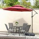 遮陽傘戶外庭院傘露天擺攤大傘太陽傘室外傘花園羅馬傘陽臺戶外傘 NMS小艾新品