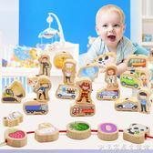 兒童繞珠2-3-4歲男孩女寶寶早教益智串珠子穿線繩子大號積木玩具 創意家居生活館