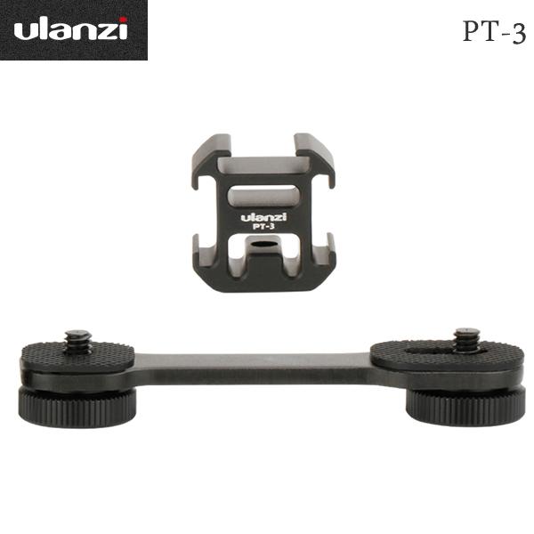 EGE 一番購】Ulanzi【PT-3】三頭熱靴座+延伸支架 一轉三直播支架【公司貨】