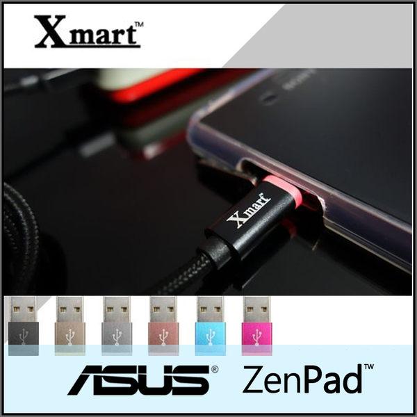 ☆Xmart Micro USB 120cm發光編織傳輸線/充電線/ASUS ZenPad 8.0 Z380KL/ZenPad 10 Z300CL