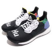 adidas Solar HU Glide W 黑 白 菲董 BOOST中底 Pharrell Williams 女鞋 運動鞋【PUMP306】 CG6736