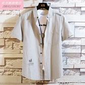 新款短袖襯衫男韓版潮流青年條紋休閒襯衣男士夏季上衣服帥氣「錢夫人小鋪」