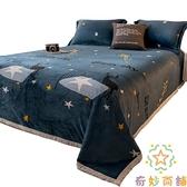 毛毯被子加厚冬季鋪床雪狐絨毯子宿舍學生單人床午睡毯【奇妙商舖】