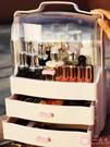 化妝品收納盒網紅化妝品收納盒桌面防塵透明家用口紅面膜大梳妝台護膚品置物架
