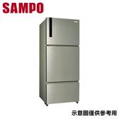 【SAMPO聲寶】580L 三門變頻冰箱 SR-B58DV(Y6)