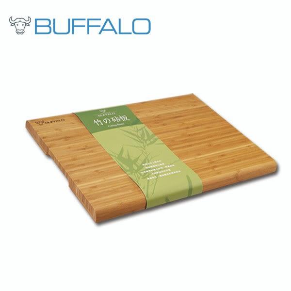 竹木砧板加腳墊中