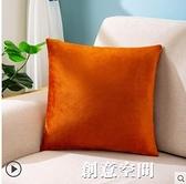 北歐沙發抱枕靠墊客廳正方形靠枕床頭靠背辦公室腰靠天鵝絨抱枕套 NMS創意新品