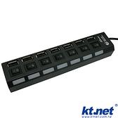 KTNET 廣鐸 藍極光 USB2.0 HUB 集線器 7埠 璀璨黑 KTHHUB2052BK