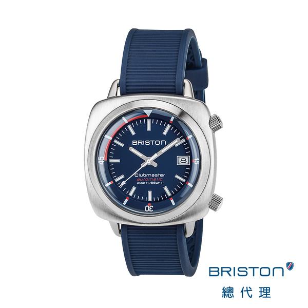【官方旗艦店】BRISTON DIVER 海龜自動潛水錶 海軍藍 不鏽鋼框 運動矽膠錶帶 經典男士款