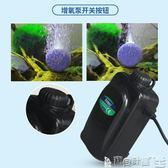 制氧機 氧氣泵水族靜音增氧泵養魚增氧機小型充氧泵制氧機打氧機JD 220v 寶貝計畫