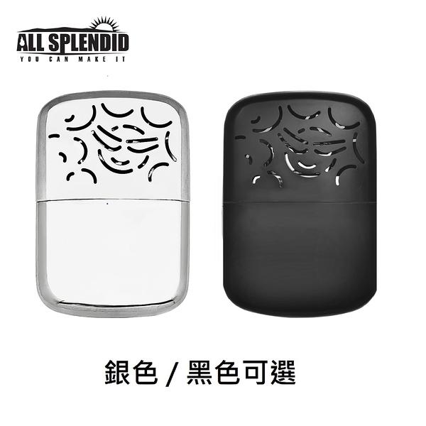 【All Splendid】太陽微笑懷爐 12小時 白金大懷爐 (銀色/黑色 可選) 台灣製造 對抗寒流 暖暖包 暖蛋