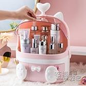 化妝品收納盒抖音同款可愛少女心梳妝台整理架宿舍桌面防塵置物架 雙十二全館免運