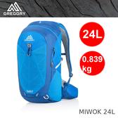 【速捷戶外】美國GREGORY 111481 MIWOK 24L 男款專業登山背包(射光藍) ,健行背包 ,登山背包