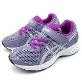 《7+1童鞋》中童 ASICS 亞瑟士 JOLT 2 PS 透氣網布 運動鞋 慢跑鞋 5217 紫色
