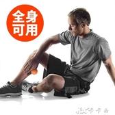按摩球 筋膜球 花生球 肌肉放鬆球 穴位按摩 療癒健身球 卡卡西
