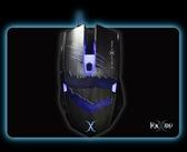 新竹【超人3C】FOXXRAY 利爪獵狐 FXR-BMP-25 電競滑鼠組 三色背光燈 2400DPI 天然橡膠 防滑