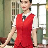 大碼西裝馬甲 春夏女修身酒店工作服帶口袋職業裝紅色黑色馬夾套裝工裝   LN5051【甜心小妮童裝】